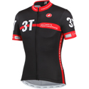 Ultimate Performance Team Jersey