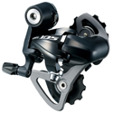 105 5700 10 Speed Rear Derailleur (SS)