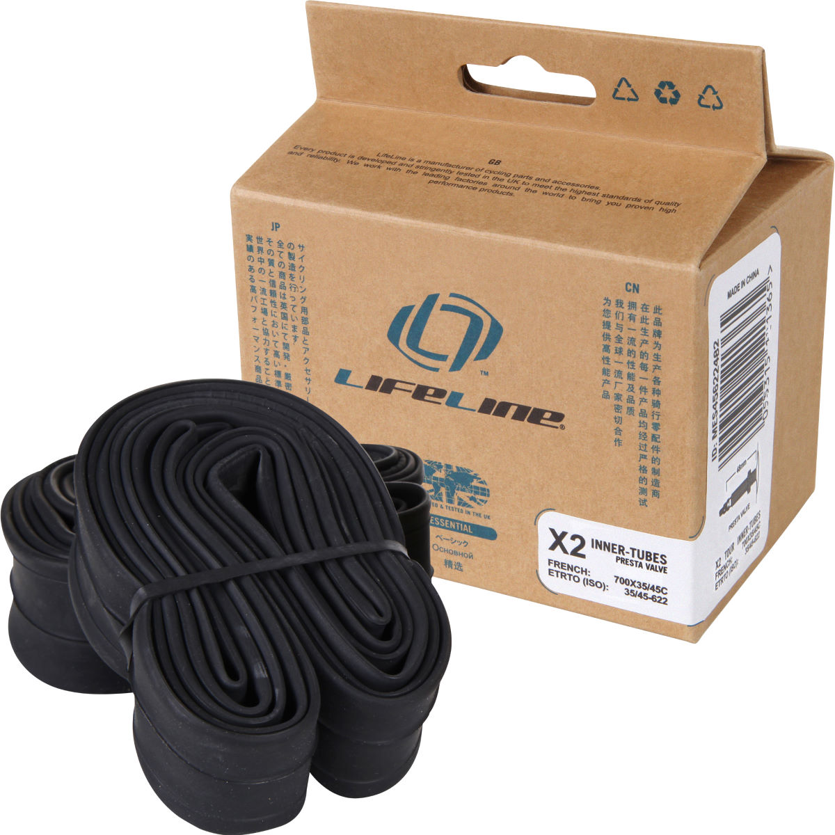 LifeLine Essential Touring Wide Inner Tubes - 2 Pack