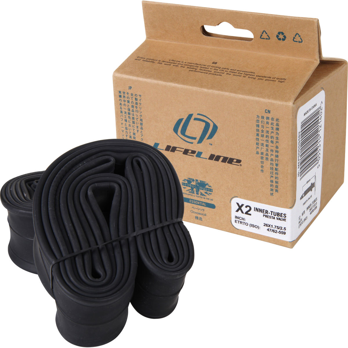LifeLine Essential MTB Wide Inner Tubes - 2 Pack